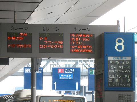 2010.9.20~21横浜アリーナ・ファンミ 002(30)