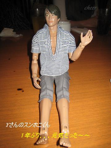 2010.10.02 オフ会(誕生日)34才 028(30)