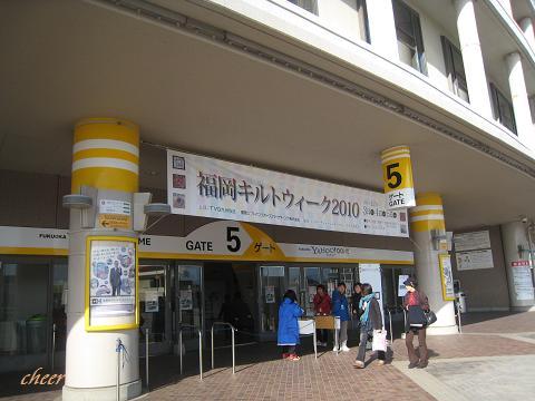 2010.12.03福岡キルトF 018(30)