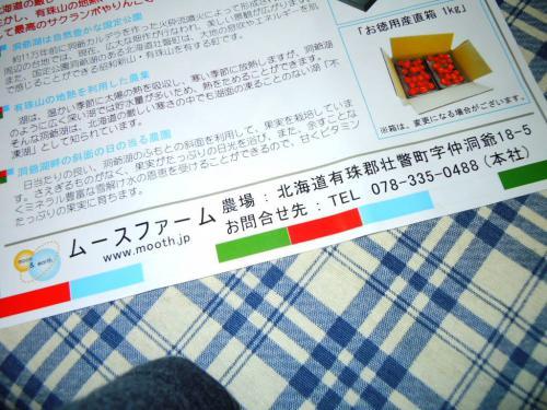 DSCN9414.jpg