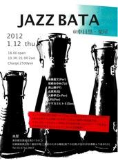 2012_0112_JAZZBATA_jpg.jpg