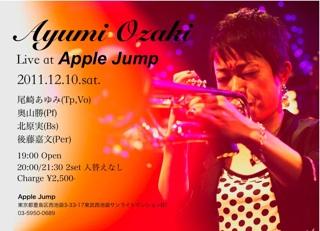 Ayu1210_s.jpg