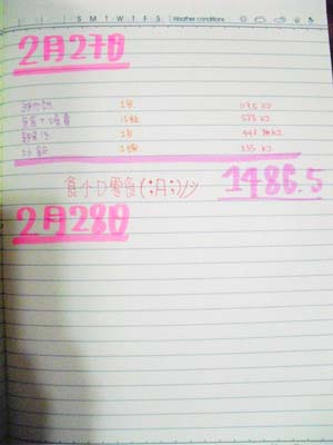 CIMG5692.jpg