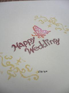 wedding蝶2