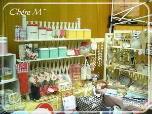 vol.13 小街in加古川 ①