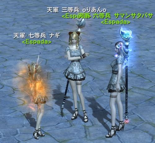 20110308-01.jpg