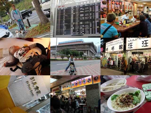 1211_taiwan_1.jpg