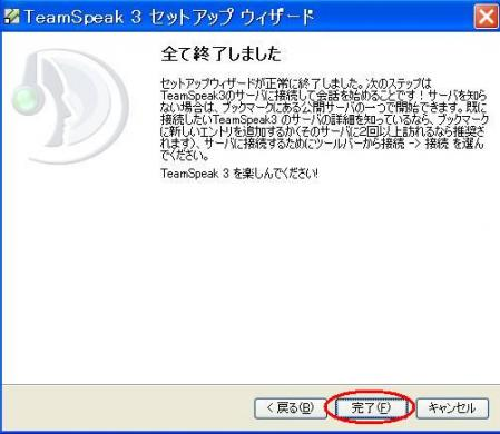TS6.jpg