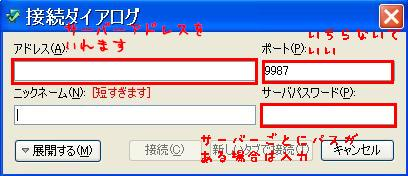 TS8.jpg