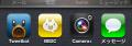 ホームボタンをダブルクリックして、タスク画面を開きます。