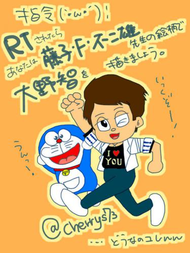 oh-fuji.jpg
