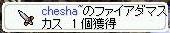 screenAlvitr [Bij+Tyr] 034