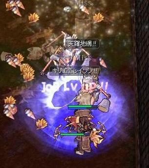 screen013.jpg