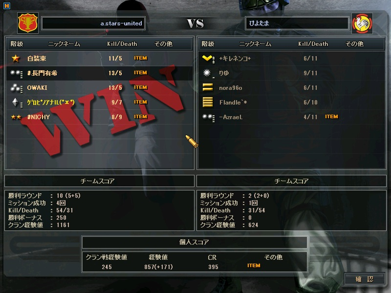 ScreenShot12.jpg