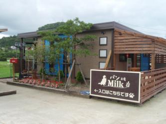 パン工房 milk