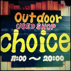 choice__.jpg