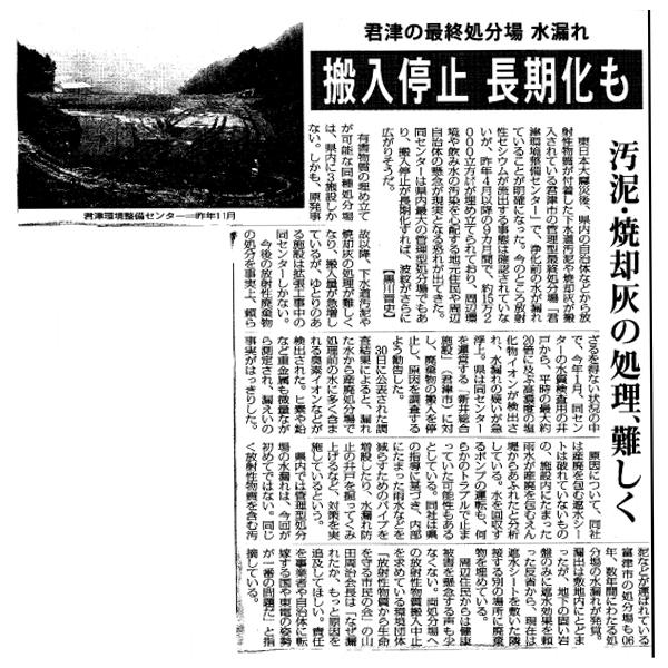 mainichi 新井002