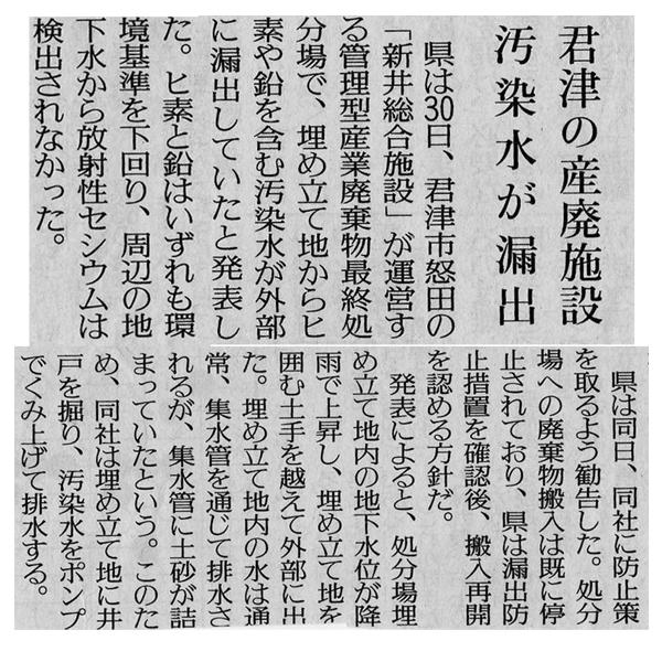 yomiuri 新井001