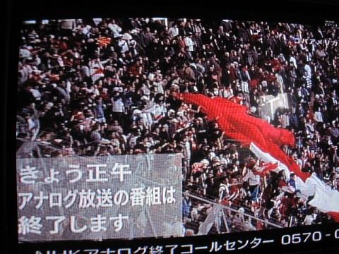 032_20110724064007.jpg