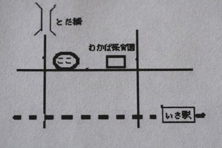 20101011 地図