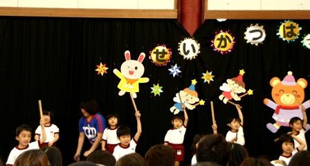 20101204 よう発表会 (3)