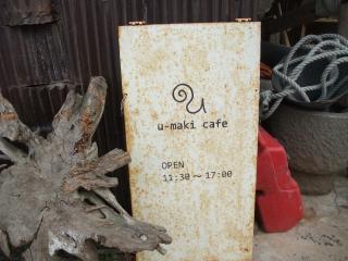 うーまきカフェ