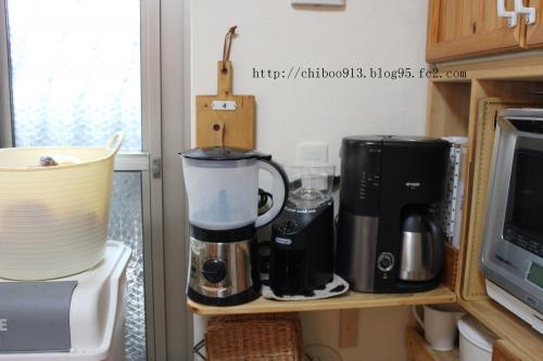 コーヒーグラインダー2