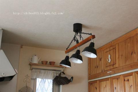 キッチン照明1