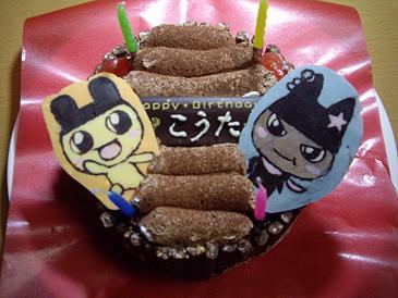 birthday cake rr