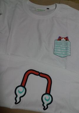 DCIM3043.jpg