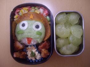 hatukeroro.jpg