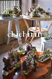 chichirin3