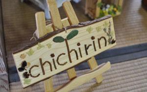 chichirin2