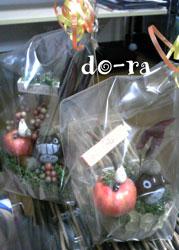 do-ra4