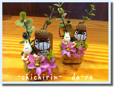 do-ra2
