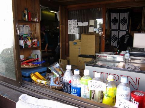 Fuji_050_20100921214859.jpg