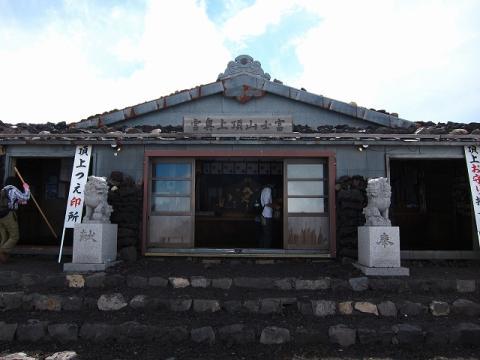Fuji_062.jpg