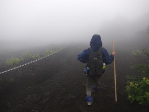 Fuji_075.jpg