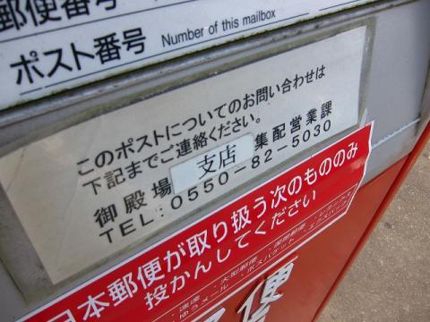 Fuji_080.jpg