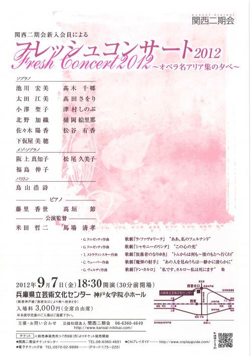 2012-e1342786612972_convert_20120902010141.jpg