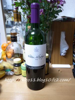 wine_convert_20110129210258.jpg