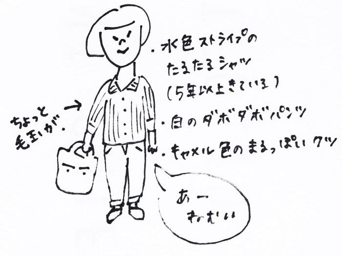 スキャン_20140924 (4)