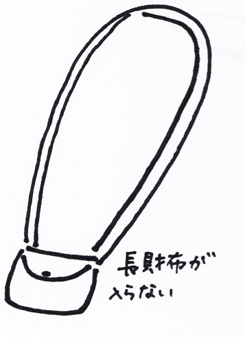 スキャン_20140924 (6)