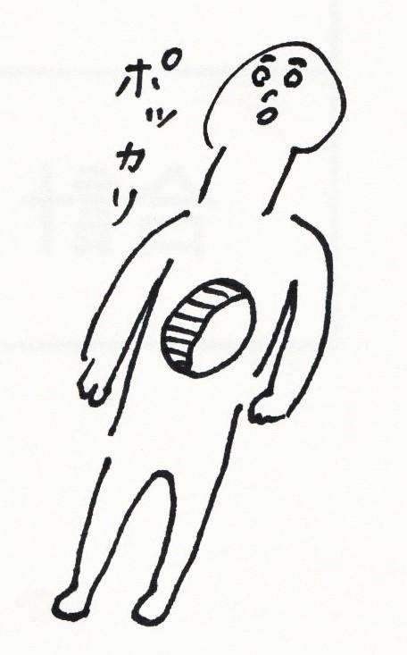 スキャン_20141001 (2)