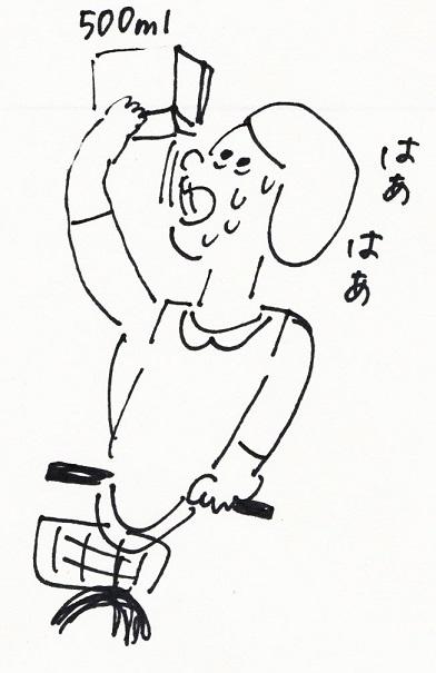 スキャン_20141001 (6)