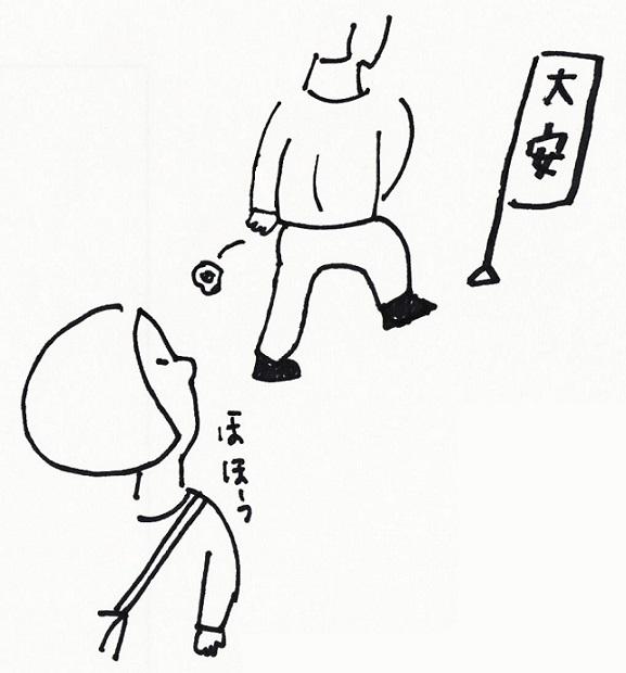 スキャン_20141013 (2)