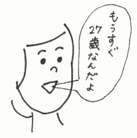 3_20141021105348e8c.jpg