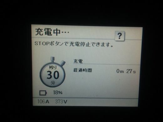 DCIM0309.jpg
