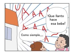 llanto7コマ目