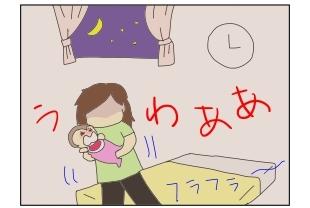 ギャン泣き週間二コマ目